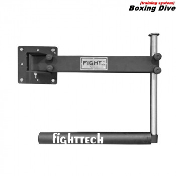 Тренажер FightTech Boxing Dive